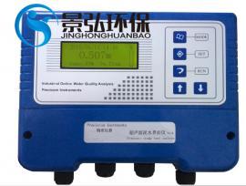 超声波界面检测原理便携式污泥界面仪
