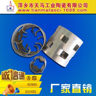 天马陶瓷优质 金属鲍尔环填料塔内化工散堆填料