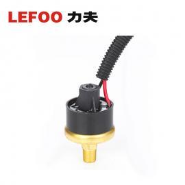 力夫LF20-V真空压力开关 汽车制动助力系统感应