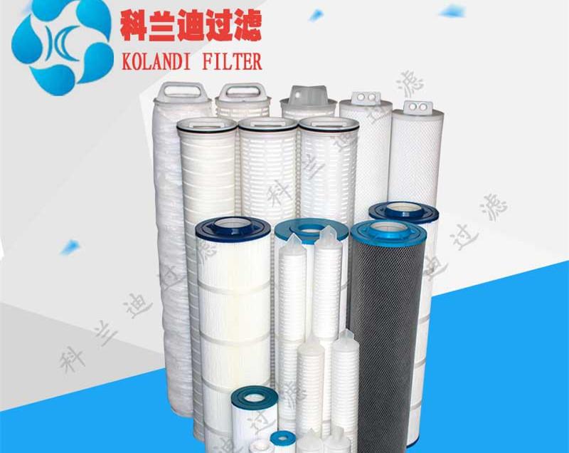 通量大的水滤芯 工业水处理专用大流量水滤芯