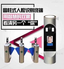 汉王动态人脸识别系统ND404圆柱人脸识别机