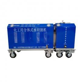 化工专用小型水切割机 优质水刀 大型水切割机