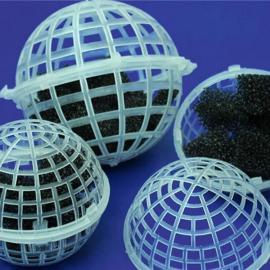 曝气池专用悬浮球填料,生物膜载体悬浮球填料