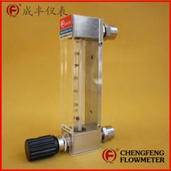 玻璃转子流量计 面板式流量计选型 波峰焊回流焊专用款