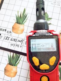美国华瑞PGM-7360苯检测仪使用方法说明