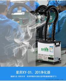 焊锡烟雾过滤器排烟器优质过环评焊接烟雾净化器
