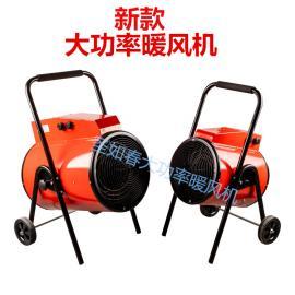 工业电热取暖器 节能环保 迅速升温电热取暖器