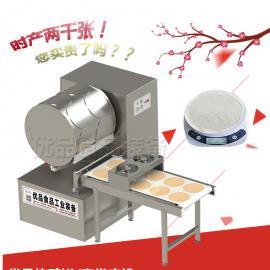 全自动烤鸭饼成型机 烤鸭饼设备 质优价廉