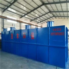 不锈钢地埋式生活污水处理设备