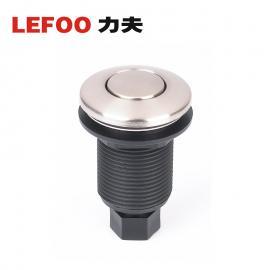 力夫LF40 垃圾处理器按钮气动压力开关 按摩浴缸空气压力开关