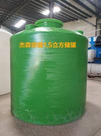 PE塑料水塔 滚塑容器水塔 聚乙烯储罐