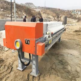 酸洗磷化废水处理设备板框压滤机 小型污泥脱水机