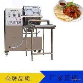 生产烤鸭饼皮的机器 自动烤鸭饼机