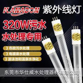 美国KANADON 紫外线杀菌灯GPH843T6L/80W UV消毒灯