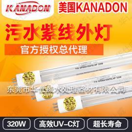 供应美国KANADON 紫外线杀菌灯GPH843T6L/80W UV消毒灯