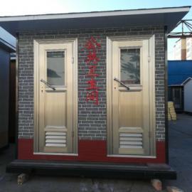 嘉美环保*提供水冲式移动厕所,质量保证,性价比高