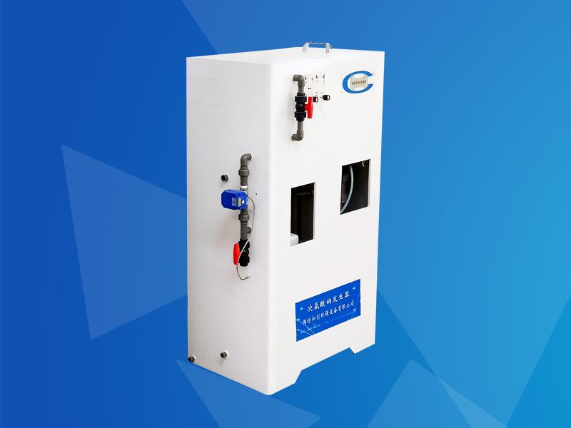 次氯酸钠消毒柜型号/水厂消毒设备选型