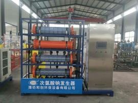 6千克次氯酸钠发生器报价-水厂大型消毒设备