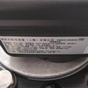 原装进口FN071-SDK.6F.V7P1艾默生机房空调风机