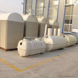 3格式 农村家用环保1.5立方玻璃钢模压化粪池污水处理设备