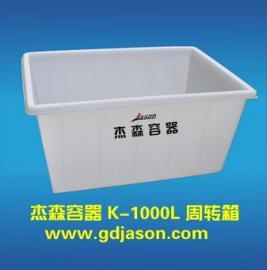 进口PE滚塑方箱 家用大号塑料包装箱 耐酸耐腐蚀化工包装箱