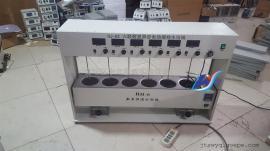 HJ-6S六联数显恒温水浴电动搅拌器