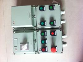 BXD51防爆配电箱