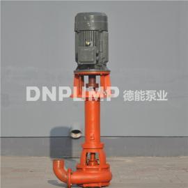 NSL立式泥沙泵吸沙泵
