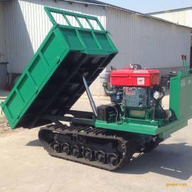 新型多功能履带运输自卸车 果园大棚运输车 沙子石子运料车