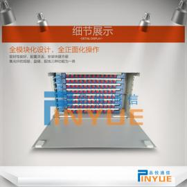 96芯ODF光纤配线单元箱热销产品推荐