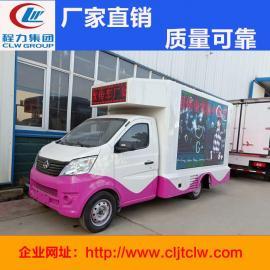 长安牌小型推广车 流动宣传车汽油机