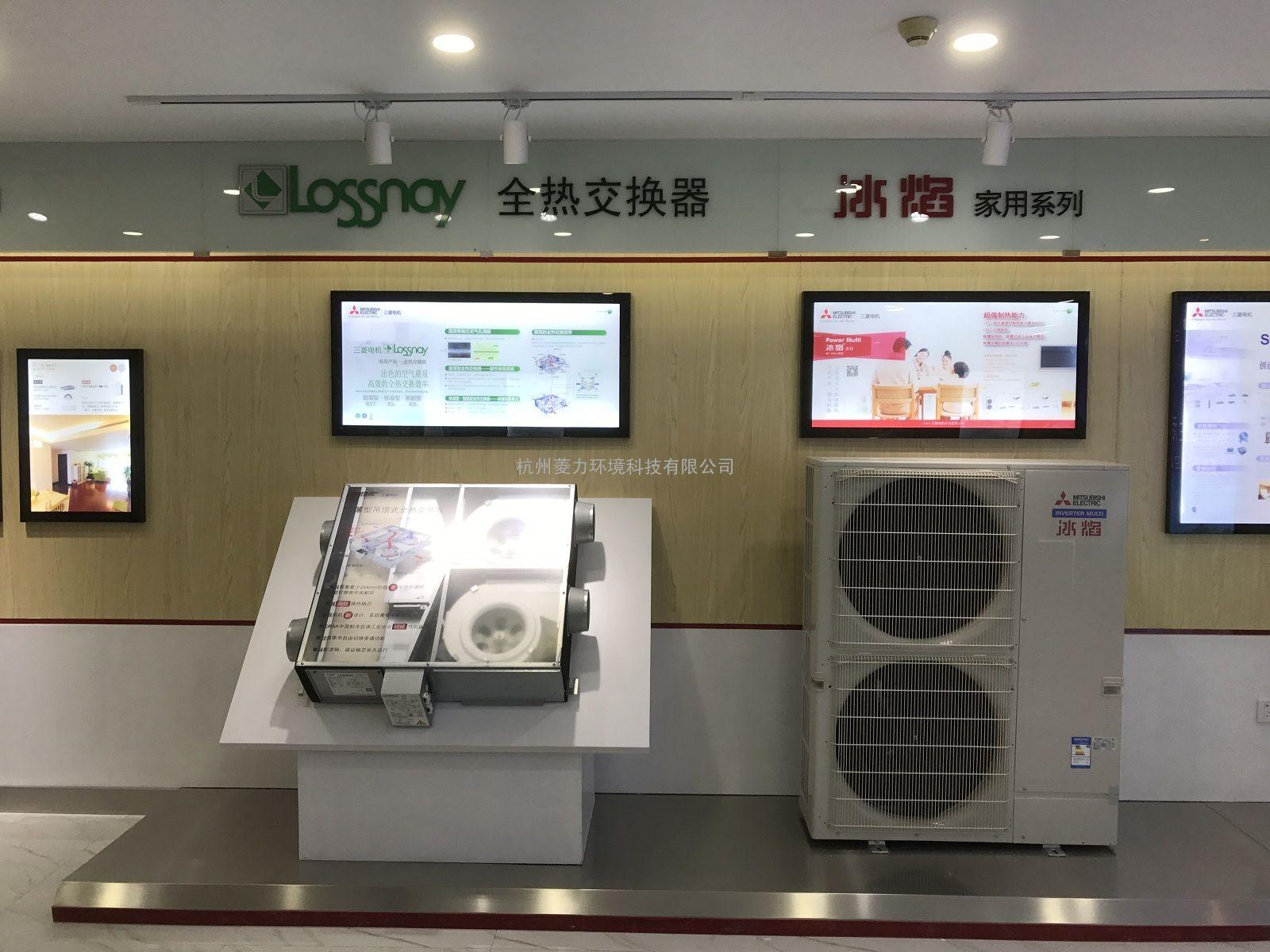 三菱电机中央空调萧山总经销|室内机PEFY-P45VMXD-E-S