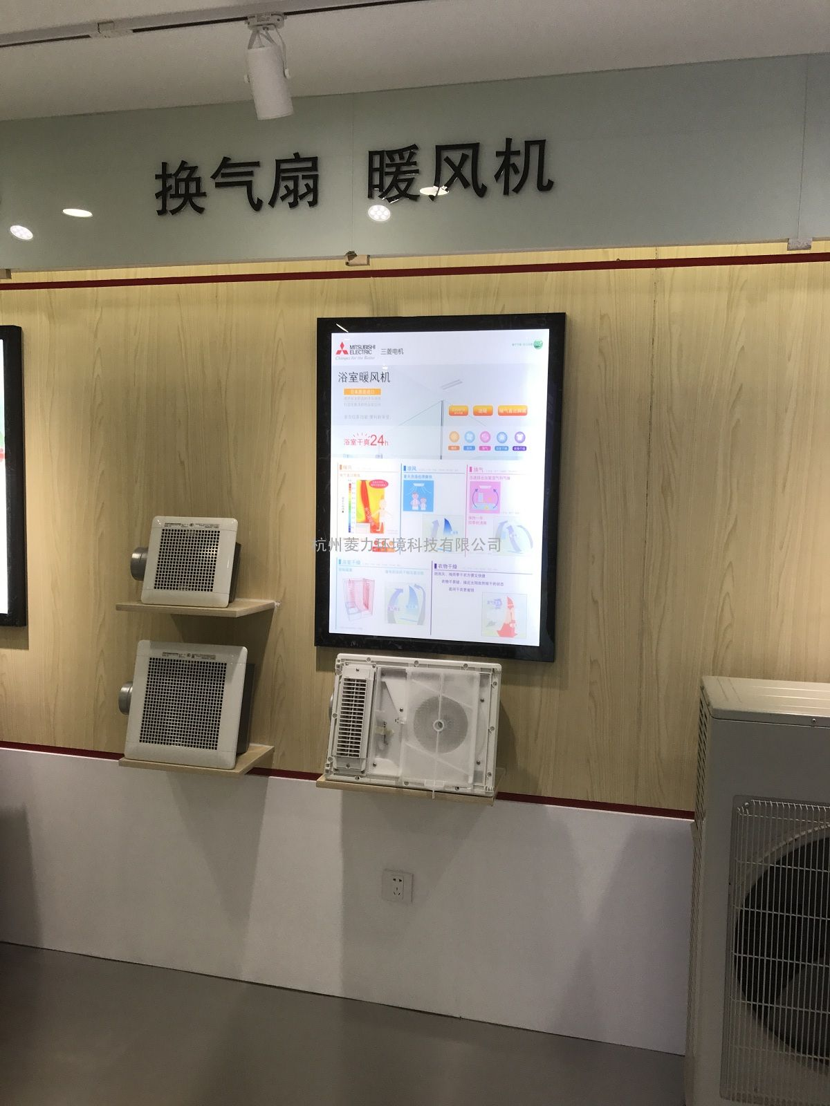 三菱��C中央空�{�山�Yu店|室��CPEFY-P56VMXD-E-S