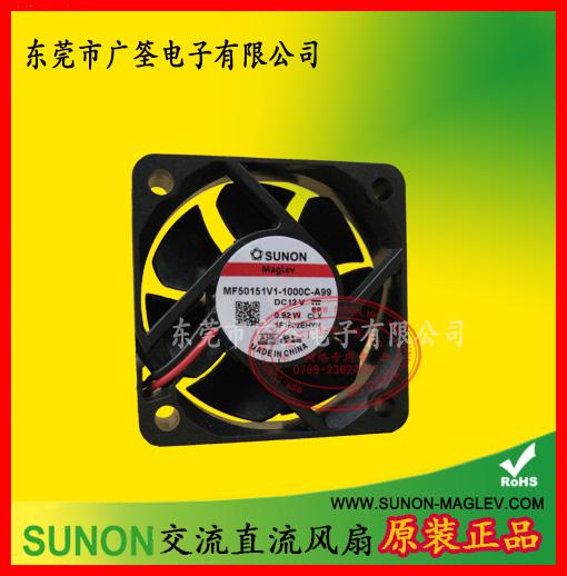 正品建准SUNON直流MF50151V1-1000C-A99轴流散热风扇