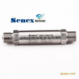 森纳士|低价处理 系列大全|压力变送器DG1300-GE-A-2-2.5防爆型