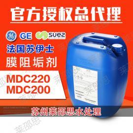 法国苏伊士原美国GE通用贝迪阻垢剂MDC220环保阻垢剂 缓蚀阻垢剂
