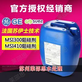 美国通用品牌贝迪高效硅阻垢剂MSI410 液体分散剂 苏伊士