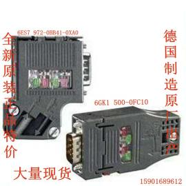 西门子6ES7972-0BA41-0XA0总线DP连接器