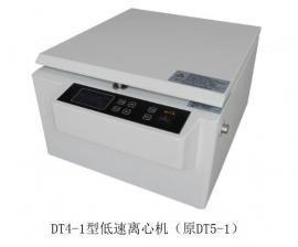 北利牌DT4-1型低速�_式�x心�C