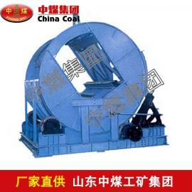 矿用电动翻车机,电动翻车机,翻车机