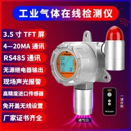 高精度红外线溴甲烷气体报警器