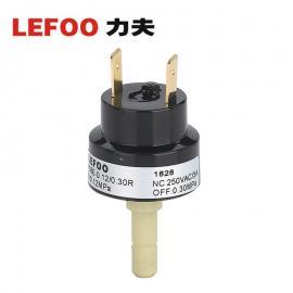 力夫LF08E压缩机空调热泵高低压压力开关 多用途兼容多种介质