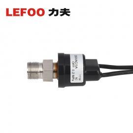 力夫LF08V小型真空压力开关 气压液压油压系统中