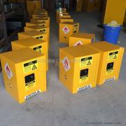 防爆柜-危化品储存防爆柜