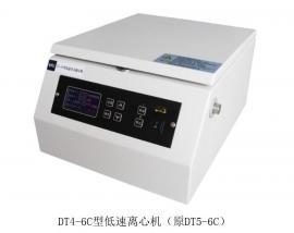 DT4-6C型低速离心机(原DT5-6C)