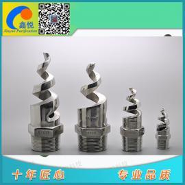 特价供应脱硫除尘喷嘴 脱硫除尘配件除尘喷嘴生产商