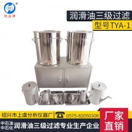 ��滑油三��^�V器TYA-1型 �y益牌 不�P��^�V器具