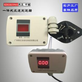 熙正风速传感器/管道式数字风速变送器/带显示风速风量计/风速仪