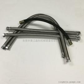 螺杆式空气压缩机油管/软管/高压管 适用10HP~300HP机型