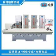 输送式水磨自动拉丝机 多功能自动砂光机LC-ZL300-4